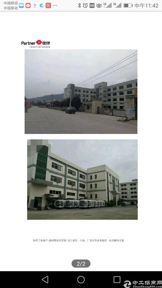 深圳坪山国有双证优质红本厂房出售