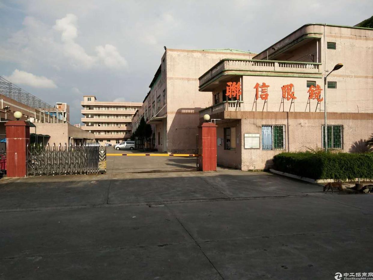 临近日博 app_Bte365彩票_日博官网哪个真的惠州各区土地厂房出售