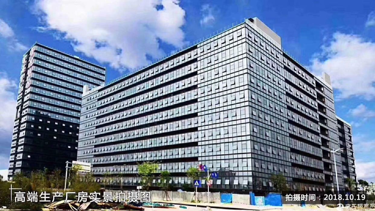 松山湖中国只有一个之高端厂房+办公+研发产业园出