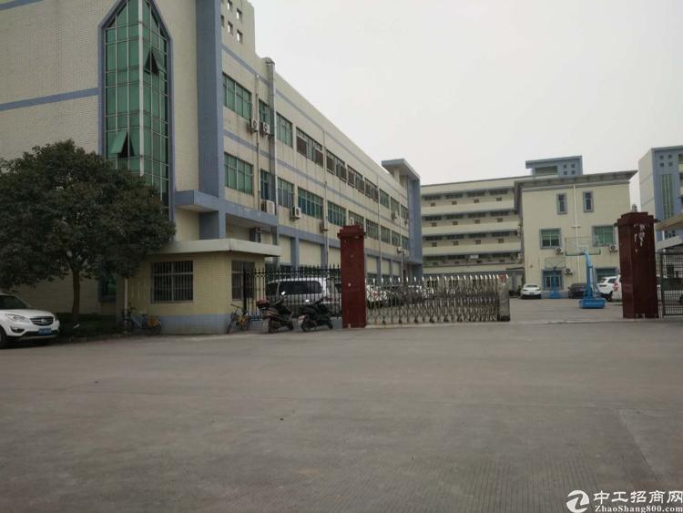 潼侨工业区7500平独院厂房出售