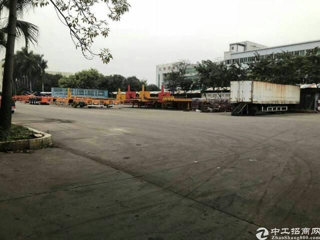 广州市番禺南站空地25000平