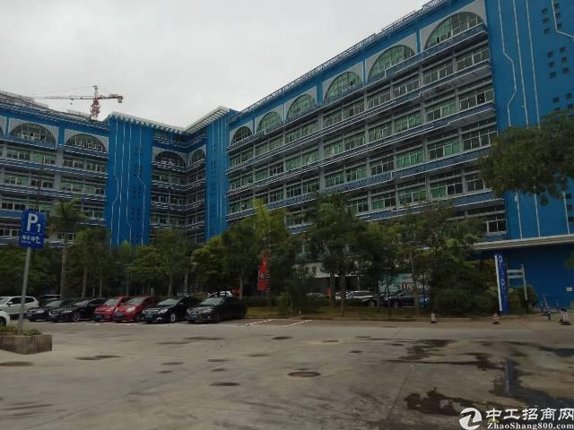 西乡桃源居附近3楼1600平米带装修厂房出租