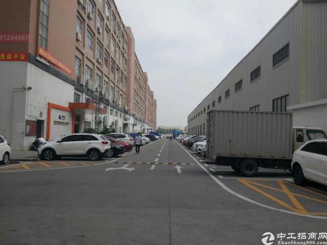 沙井松福大道与南环路交汇处村委厂房实际面积出租楼上1780平