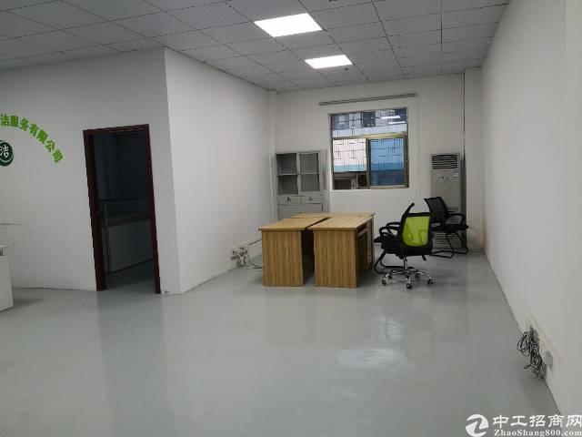 观澜新塘新空出136平方精装修办公室出租