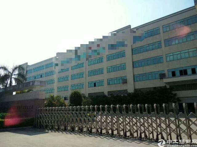 平湖辅城坳印刷工业区一二楼1500平方米带装修厂房招租