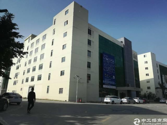 秋长镇占地2856㎡建筑 12498㎡国有双证厂房出售