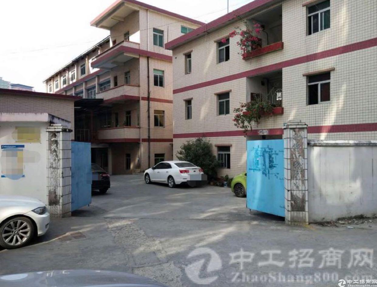 塘廈国有证小独院厂房1500平方岀售