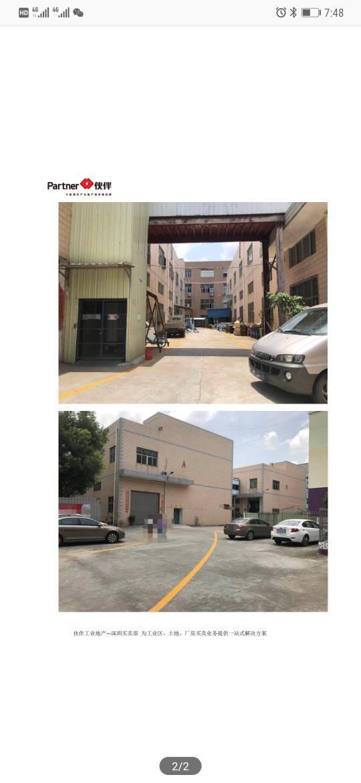 临深超长使用权厂房,占地2200平米,建筑2300平米