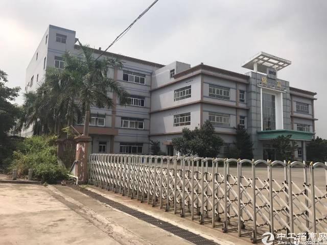 东莞东部厂房占地面积:46.2亩,约30768平方