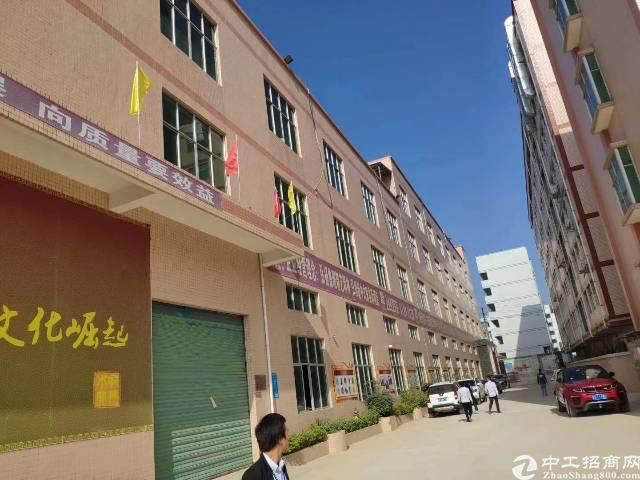 坪地大型工业区招租: 厂房1楼3200平米,2楼3800