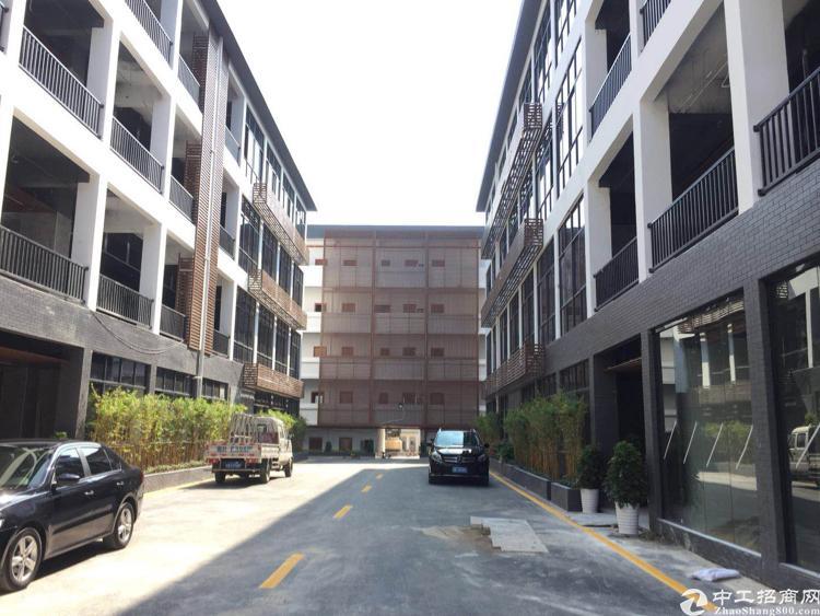 四合院写字楼,55平起租