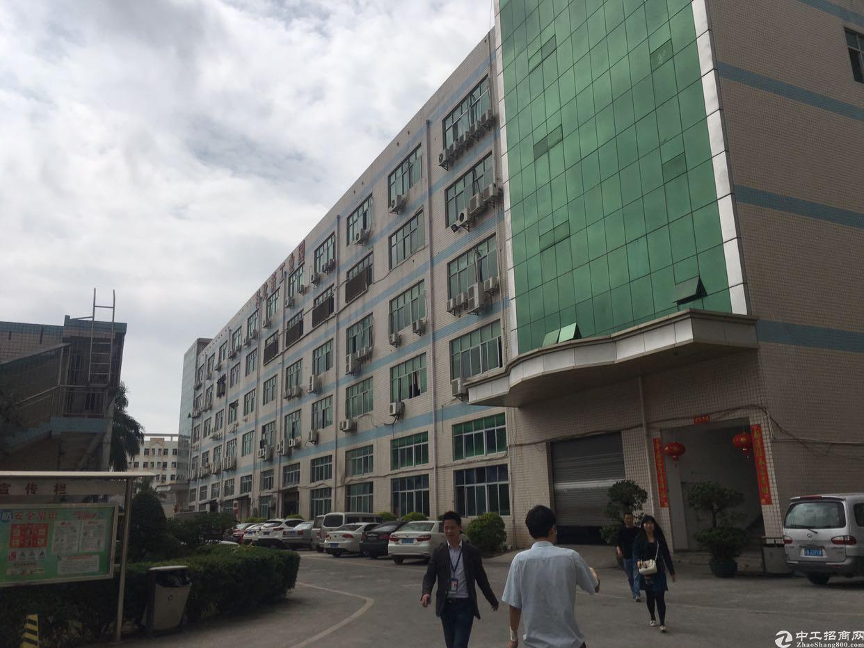 福永和平一楼1800平米厂房出租