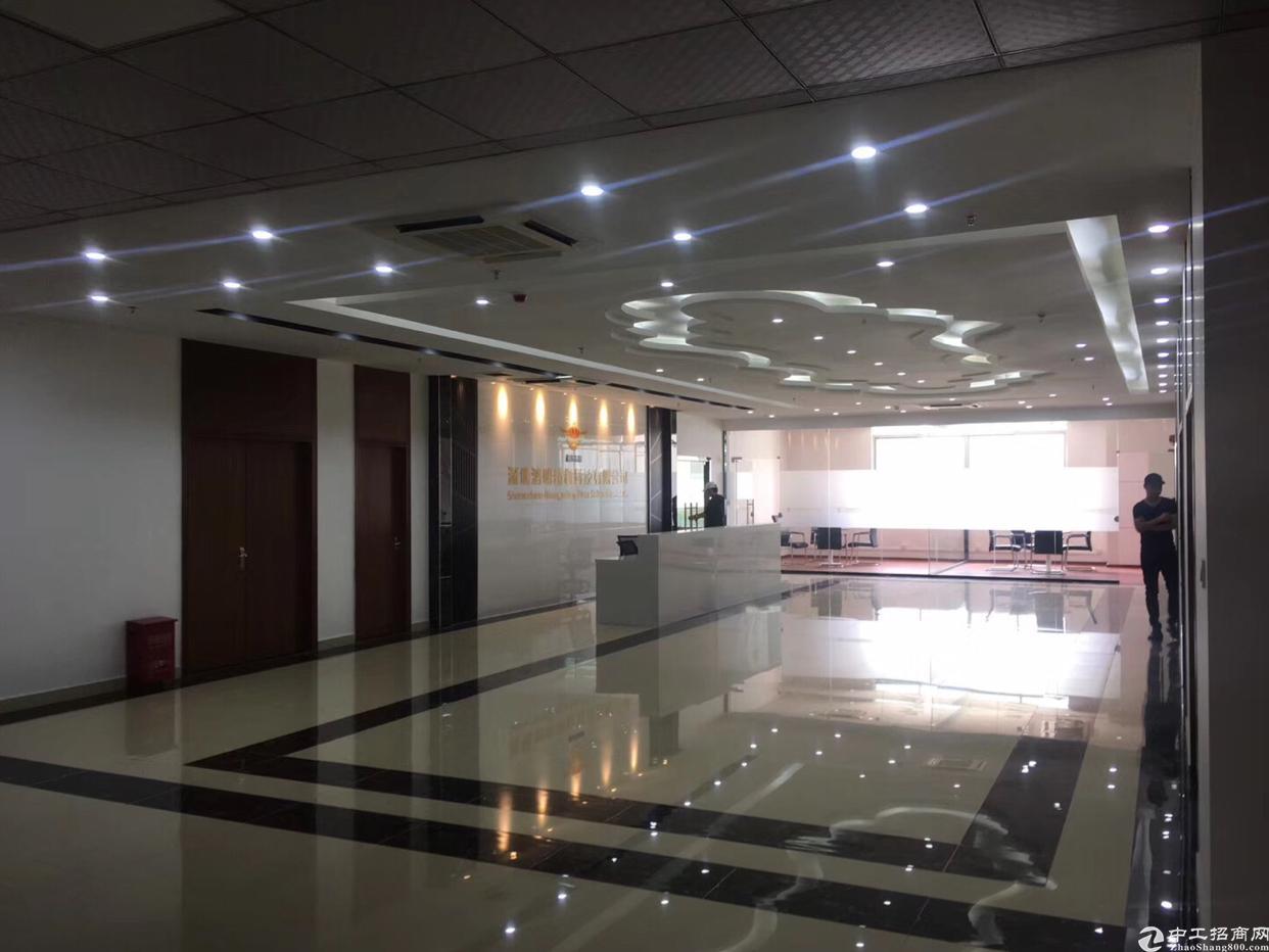 观澜高端产业园2500平米一楼二楼带豪华装修25元