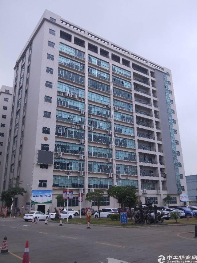 沙井新发工业区三楼1260平方带水电到位招租