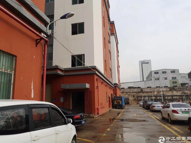 清湖地铁站附近精装600平原房东按实际面积23元出租