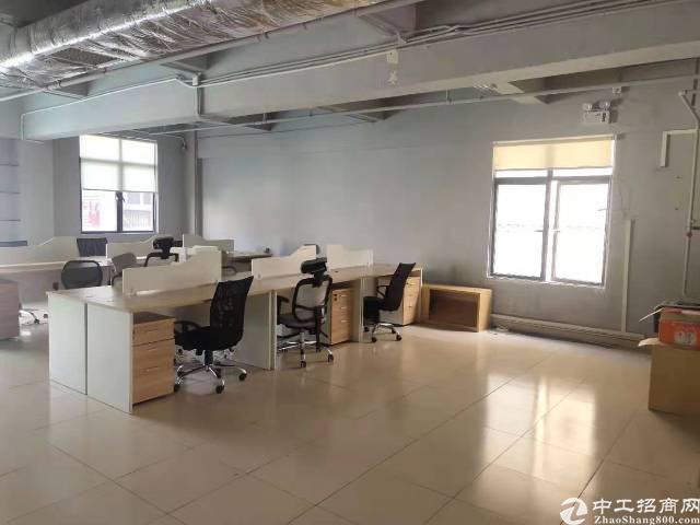 横岗地铁站230平办公室出租