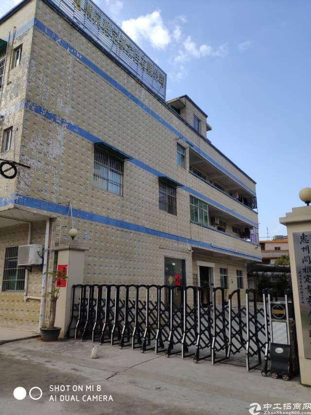 惠州新圩国有双证小厂房占地2000㎡ 建筑3467㎡