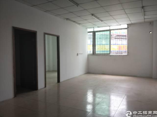 沙井后亭地铁口95²138²198²写字楼