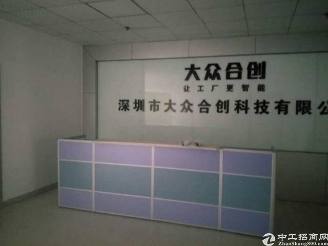 宝安深圳福永沿江高速口原房东带红本厂房1000平出租