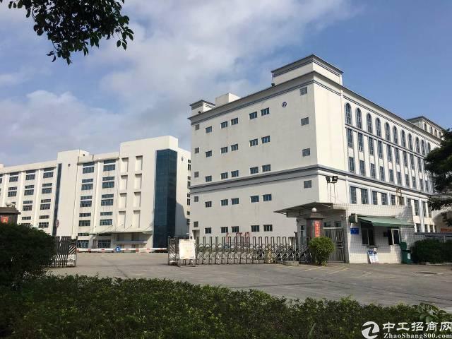 惠城6万平国有双证厂房出售