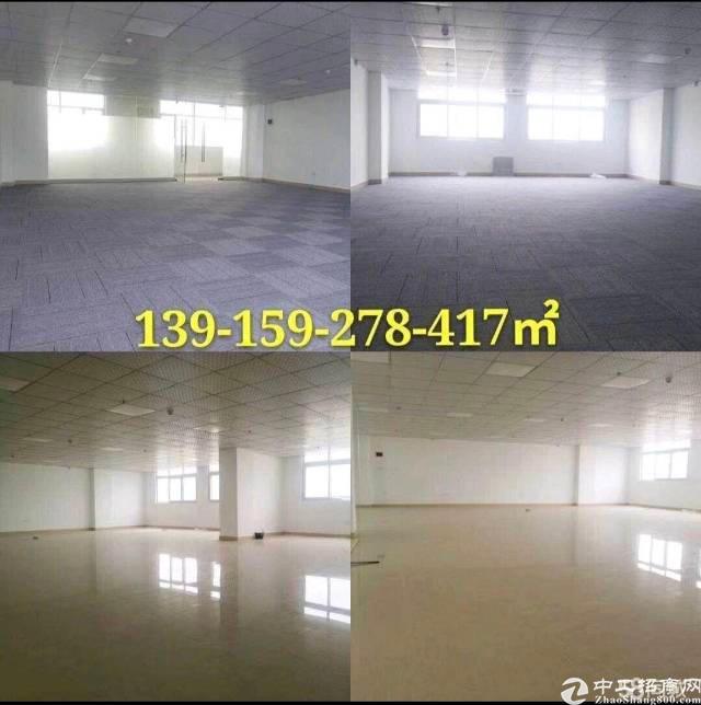 公明中心精装修写字楼出租30平方起租可做教育培训