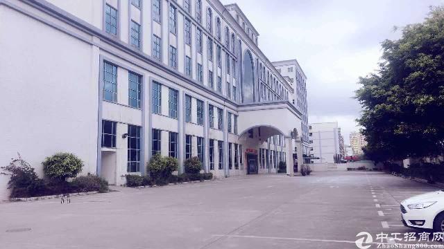 惠州机场3公里20000平米国有地皮出售