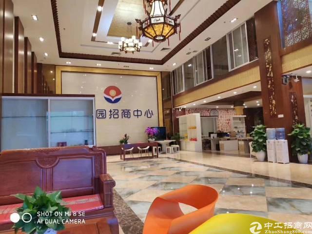 龙华清湖地铁站附近精装修写字楼500-2000平方起租
