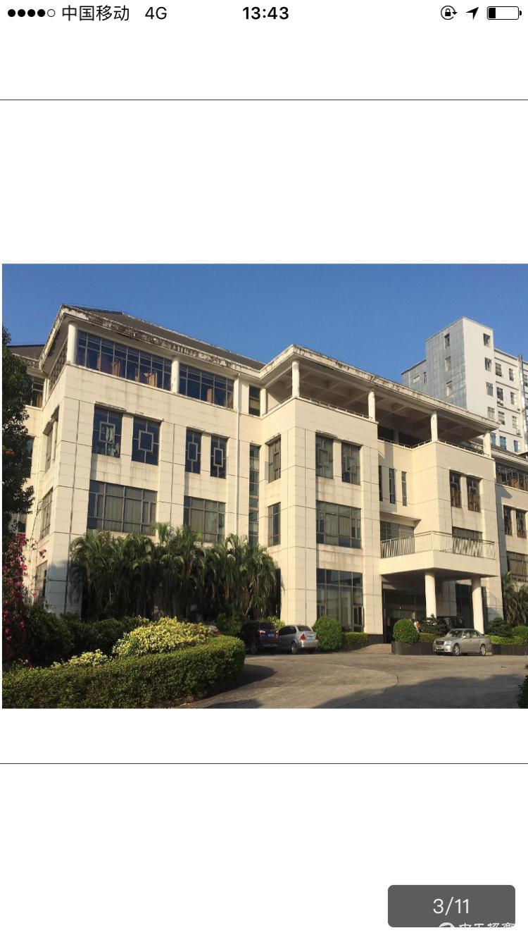 临深片区占地24542建筑21000急售