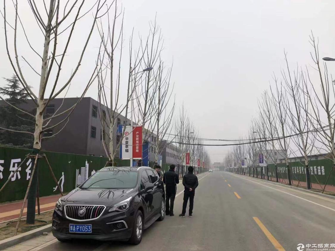 河南郑州镇政府一手厂房招租
