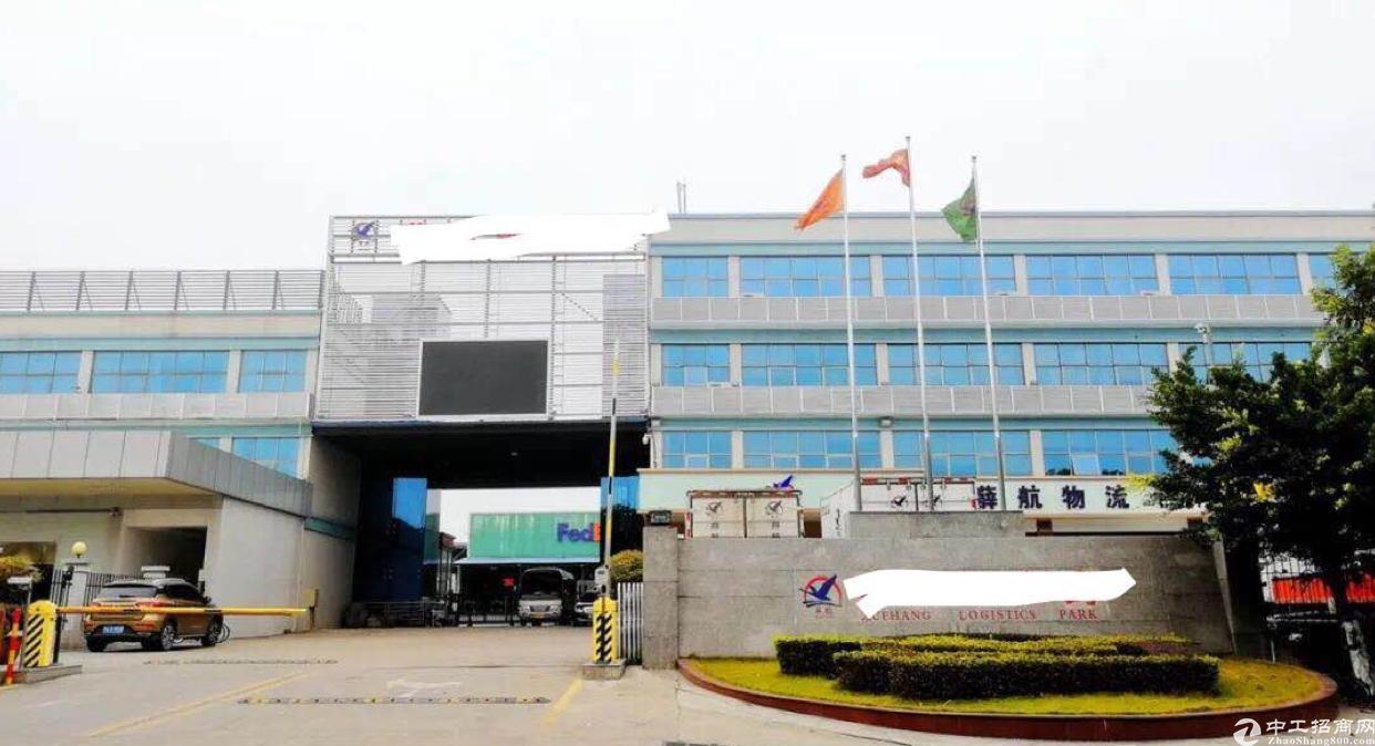 广州新白云机场花东镇物流园办公室出租