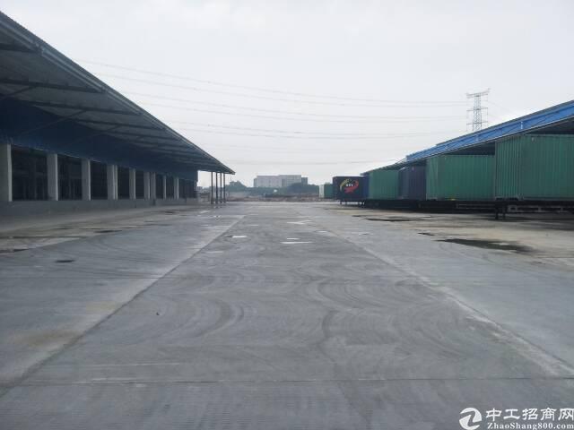 道滘23000平米带卸货平台标准物流仓库出租