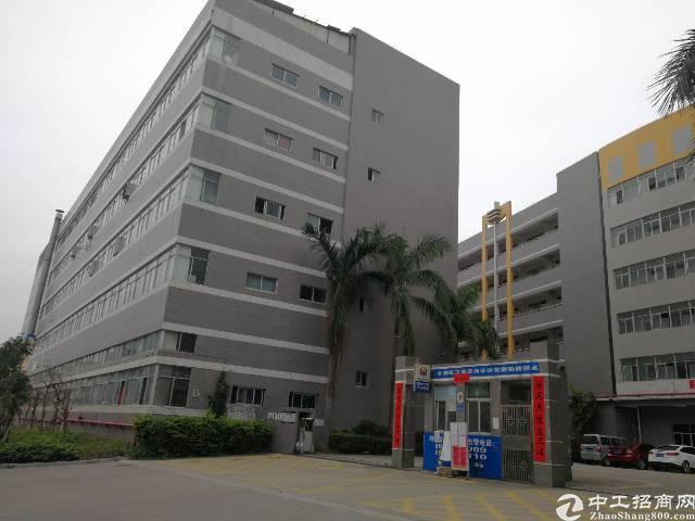 深圳市龙岗区历史遗留九层新标准厂房出售