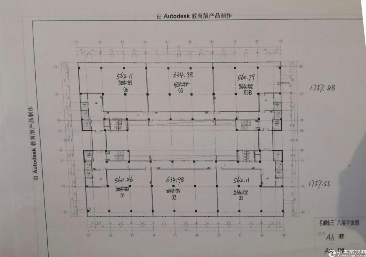 东莞常平全新一手厂房出售,50年产权独立红本,可按揭贷款-图5