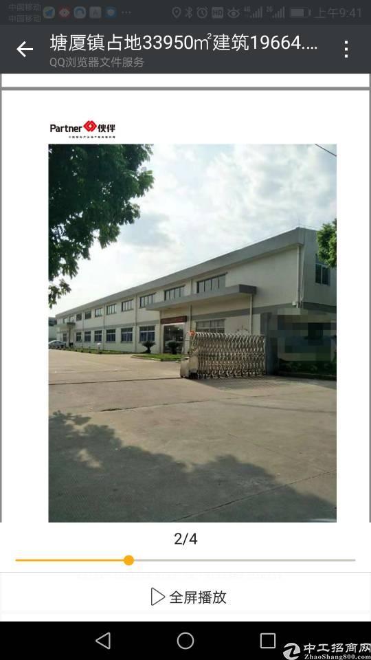 深圳市龙岗区历史遗留标准厂房出售