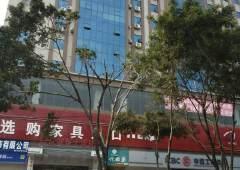 近深圳独栋写字楼出售