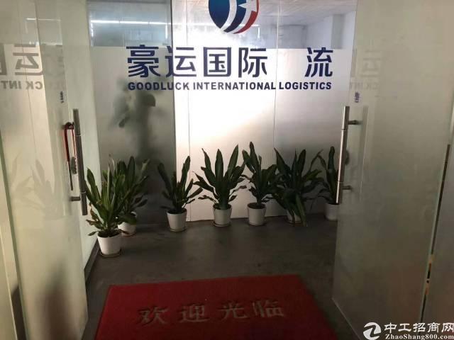 福永地铁口实际面积90平出租带隔间