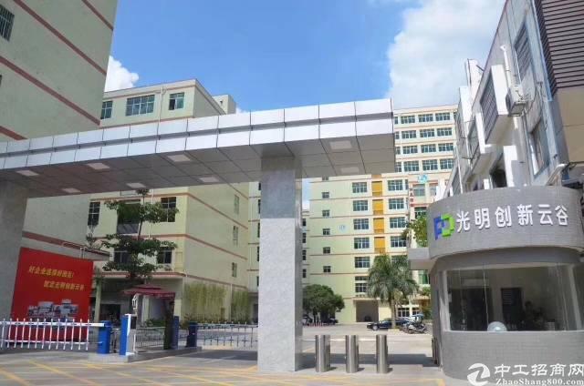 光明新区楼上1500平方带装修厂房出租