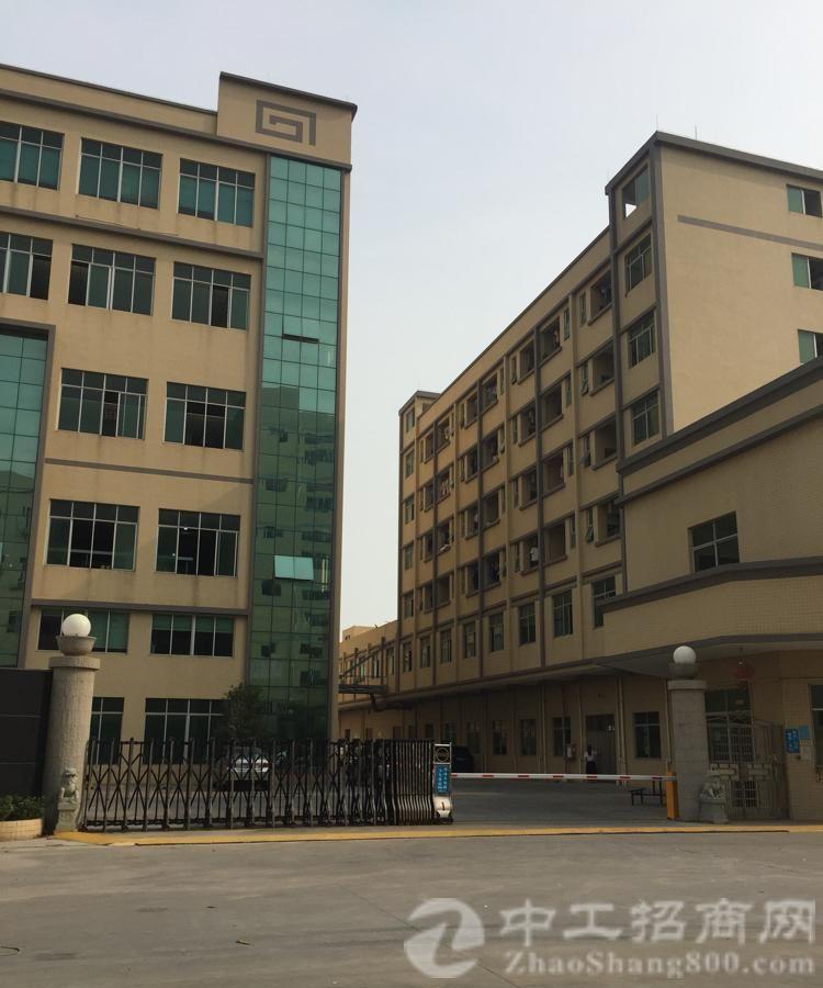 东莞虎门占地6800m²优质厂房出售