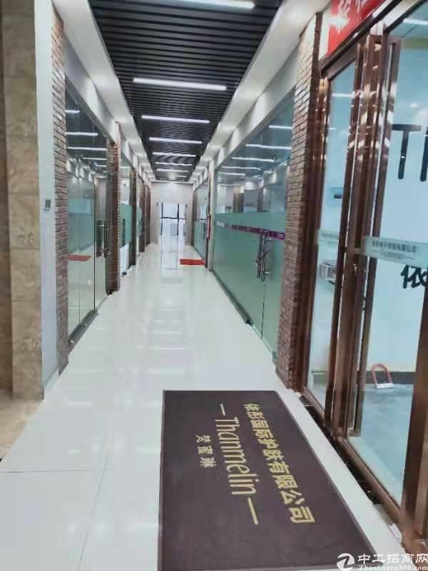 寮步香市路5A甲级写字楼