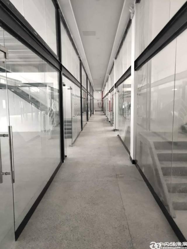 黄埔科学城新出全新电商园7500平大小可分