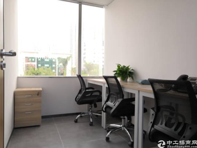 宝安西乡港龙城小型办公2人位1200元