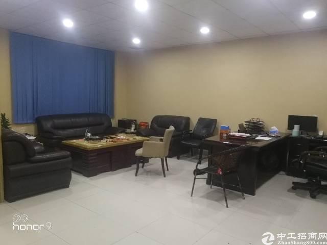 东城桑园工业园内300平办公室出租