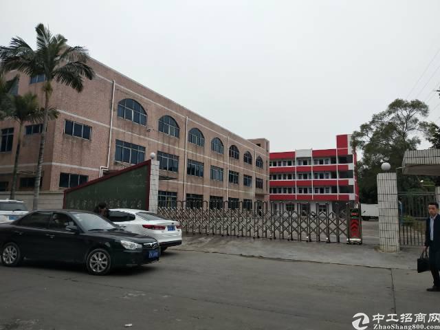 横沥镇大型工业区独门独院标准厂房带现成办公室出租