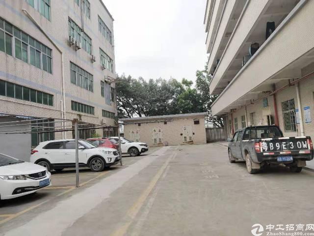 松岗宝安大道边地铁口附近新出二楼1500平方