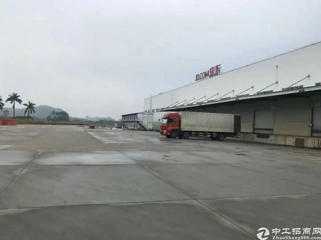 松山湖附近专业物流仓库招租
