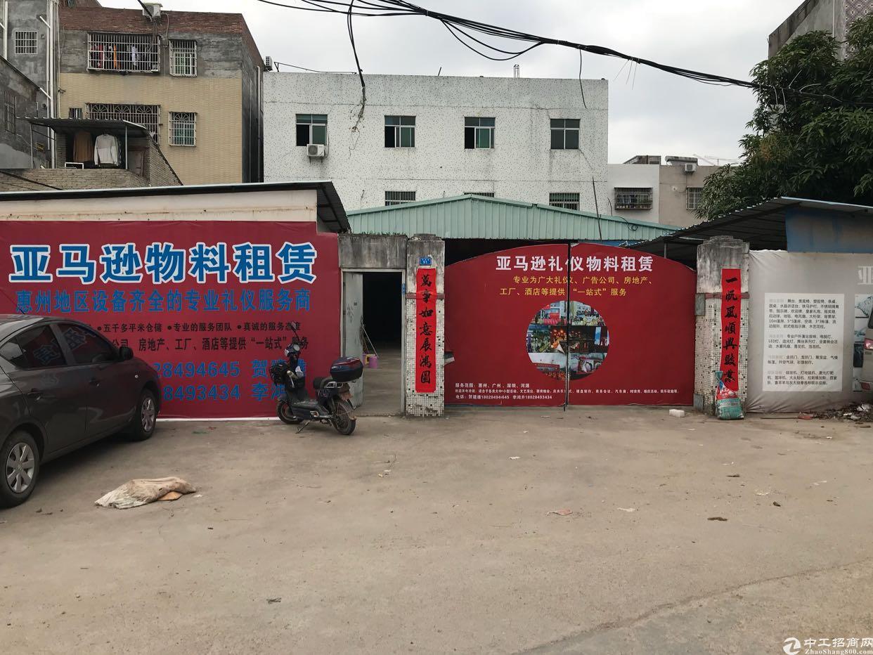 惠州市河南岸原房东小独院仅7块
