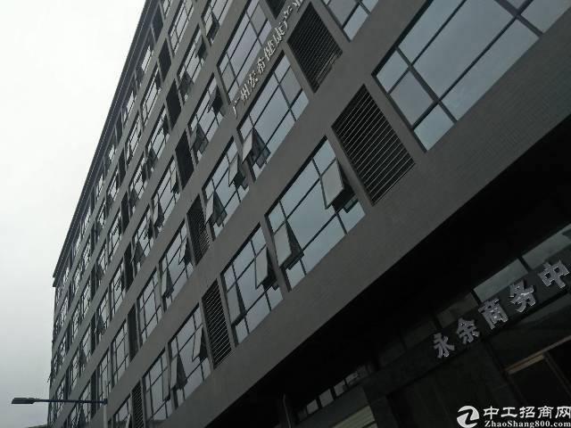花都精装写字楼630平方,靠近地铁口,交通方便,适合商务办公