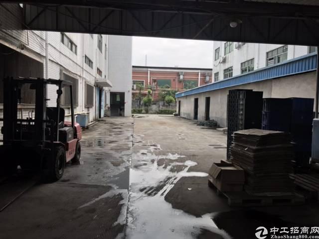 凤岗镇五联工业区原房东独院