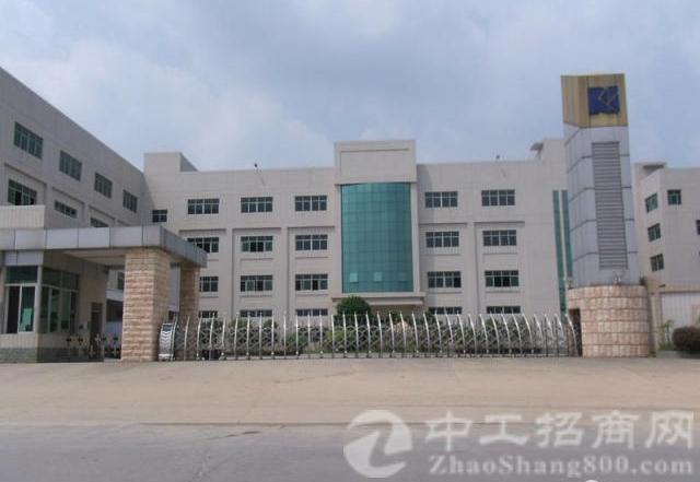 东莞虎门占地21400m²优质国有厂房出售