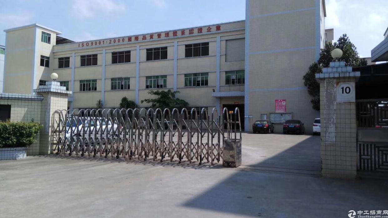 大岭山镇新出原房东标准独院厂房1-3层4500平方低价出租